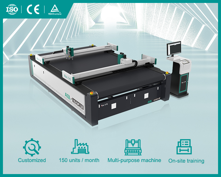 carbon fiber cutting machine